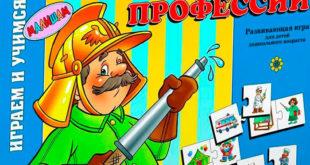 Обучающие игры для детей