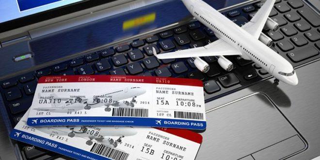 Билеты на самолет online